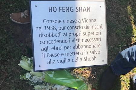Feng Shan